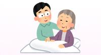 遺品整理 生前整理 高齢で作業が出来ない