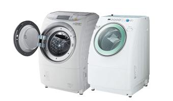 不用品買取 洗濯機(5.5kg以上)